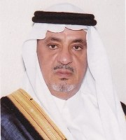 The Late HRH Prince Saud Abdullah Al Faisal Bin Abdulaziz Al Saud