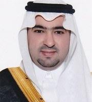 HRH Prince Khalid Bin Saud Abdullah Al Faisal Al Saud